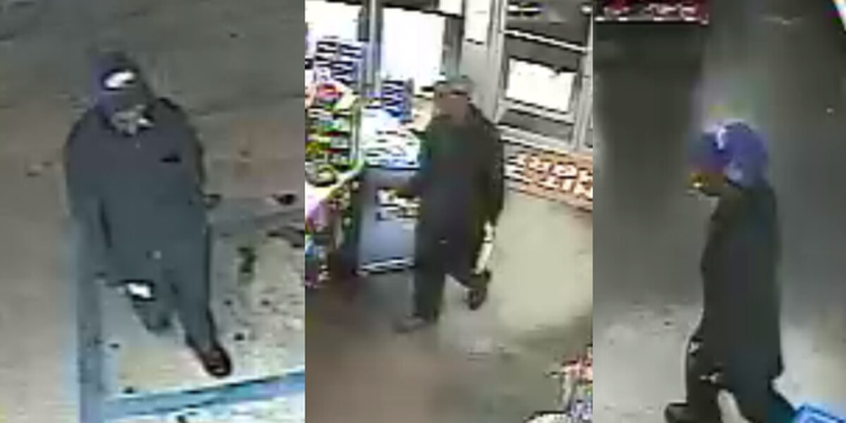 HPD releases photo of armed robbery suspect