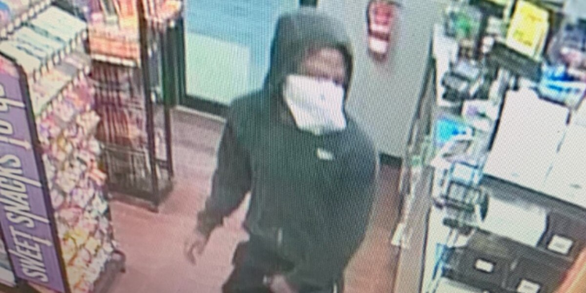 Laurel police searching for robbery suspect