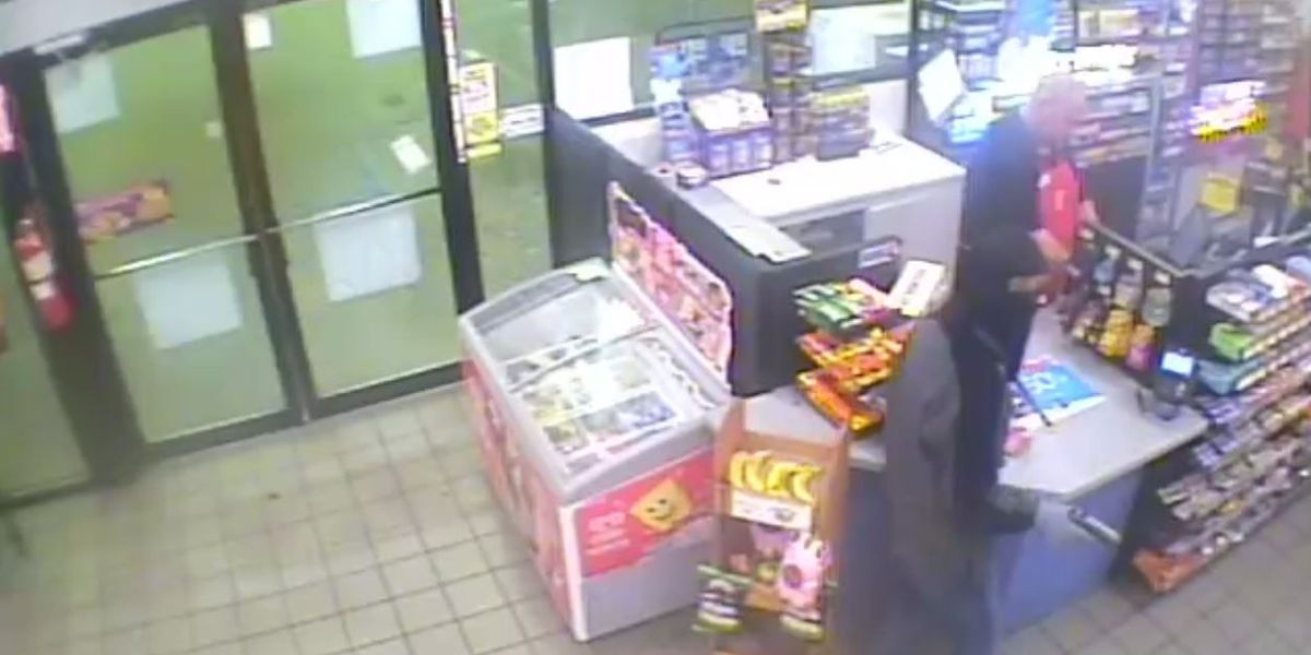 Laurel police looking for masked robbery suspect