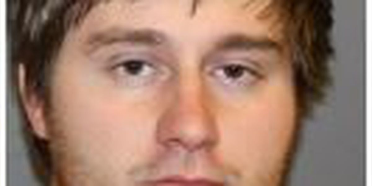 Bond set for USM student arrested on sexual battery charge