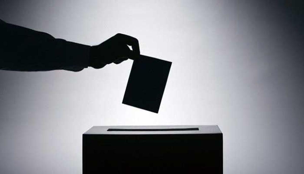 SLIDESHOW: View your county sample ballot