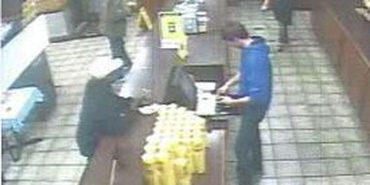 """""""Change Game"""" suspects sought by Petal police"""